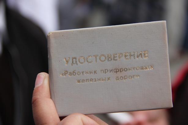 Фото:Александр Трипутько.