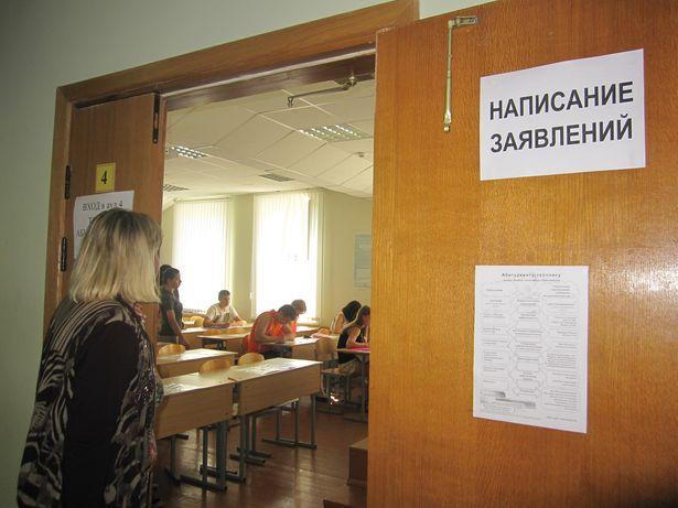 В БарГУ, как и других вузах страны, приемная кампания стартовала 8 июля. Фото Ольги Широкоступ