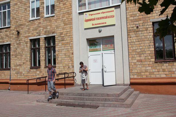 Прием документов в Барановичском технологическом колледже