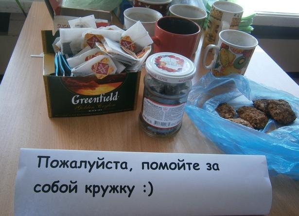 фото Натальи Семенович