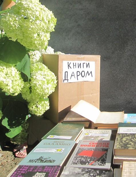 Фестиваль ЛЕТО в Барановичах. Фото Ольги Широкоступ