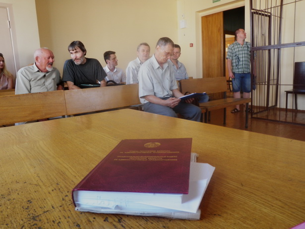 Суд над Николаем Черноусом