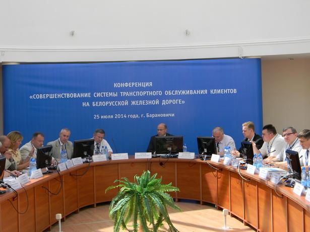 Специализированная конференция в санатории Магистральный, 25 июля. фото Натальи Семенович