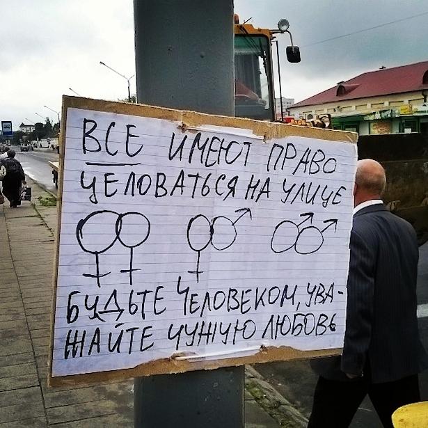 @_raviaka  Кахайся хто можа. Хэнд-мэйд плакат на вуліцах горада