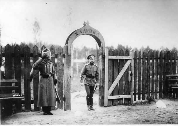 Император Николай II у калитки парка в Ставке Верховного Главнокомандующего в Барановичах.