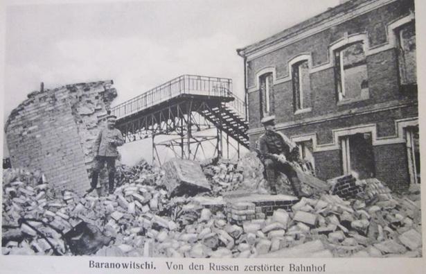 Адыходзячы ў 1915 годзе, рускія войскі ўзарвалі вакзалы і іншыя чугуначныя будынкі, каб нічога не пакінуць немцам.