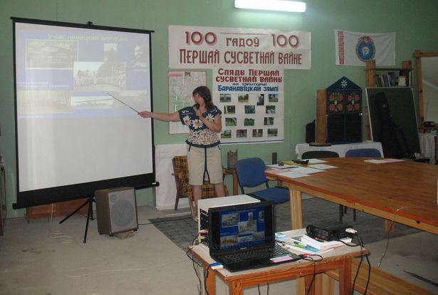 Ірына Дубейка расказвае пра Баранавіцкую аперацыю 1916 года