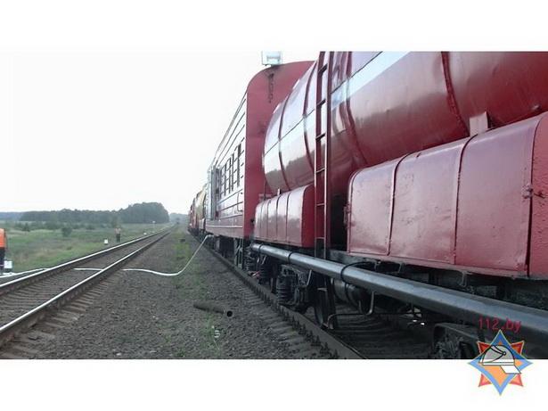 Противопожарный поезд на месте возгорания