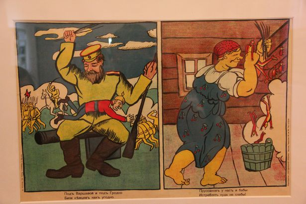 Плакат ПОД ВАРШАВОЙ И ПОД ГРОДНО БИЛИ НЕМЦЕВ КАК УГОДНО, 1915 год. Фото Александра ТРИПУТЬКО