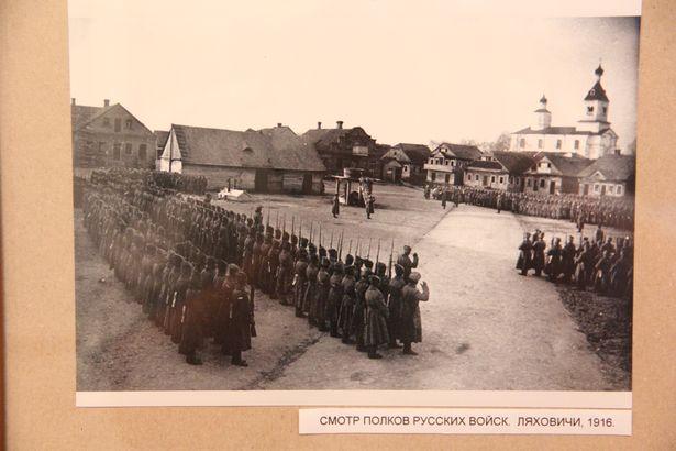 Смотр полков русских войск, 1916 год. Фото Александра ТРИПУТЬКО