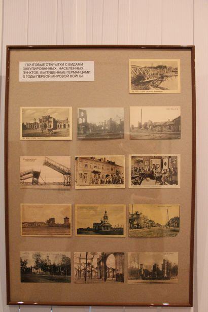 Почтовые открытки с видами оккупированных населенных пунктов, выпущенные в годы Первой мировой войны. Фото Александра ТРИПУТЬКО