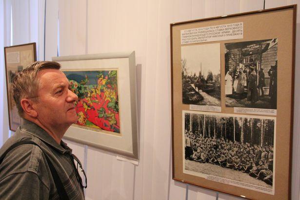 В Барановичах открылась выставка Реликвии 1-й мировой войны. Фото: Александр ТРИПУТЬКО