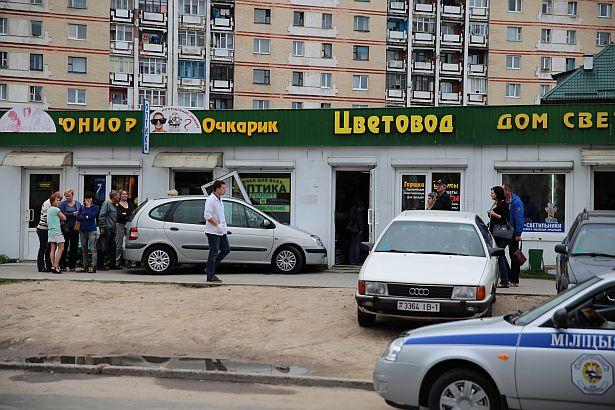 фото Дмитрия Макаревича