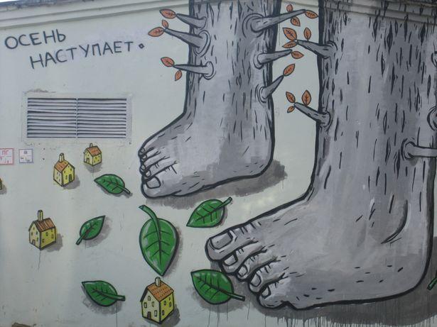 Граффити ОСЕНЬ НАСТУПАЕТ на техническом здании по ул. Заслонова. Фото Ольги Широкоступ