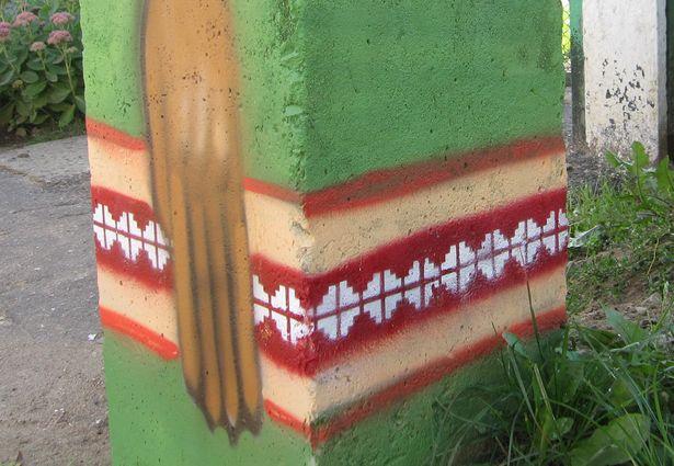 Тотем украшен белорусским орнаментом. Фото Ольги Широкоступ