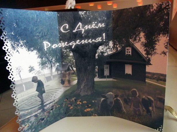 Разворот открытки. Фото из социальной сети.