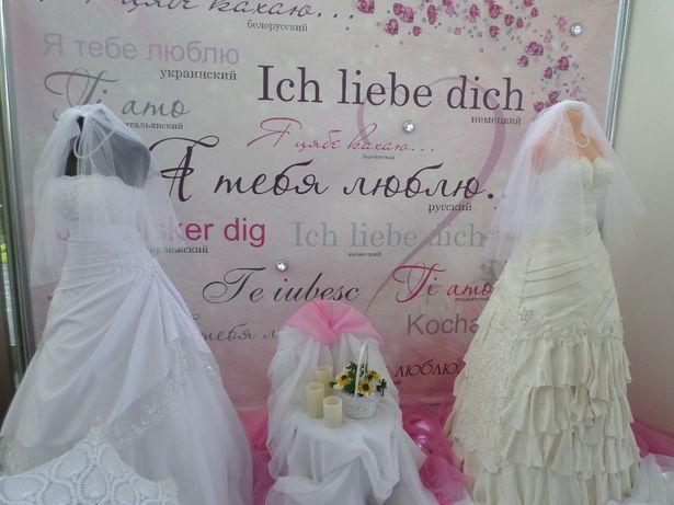 Платье-торт Ольги Рыбалтовской (справа). Фото из архива Барановичского хлебозавода.