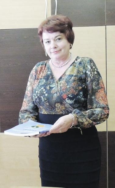 Людміла Аніскевіч