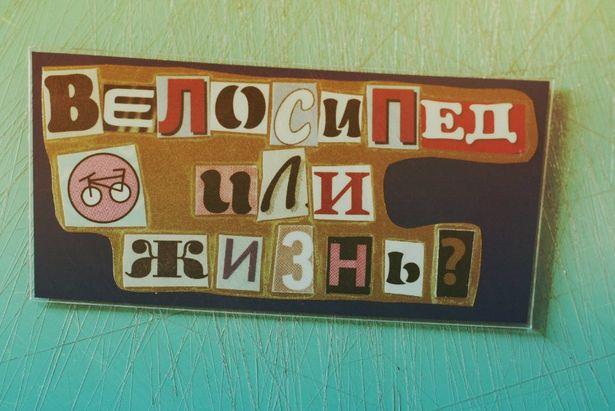 Магнит из коллекции автора. Фото из архива Юрия Дрозда.
