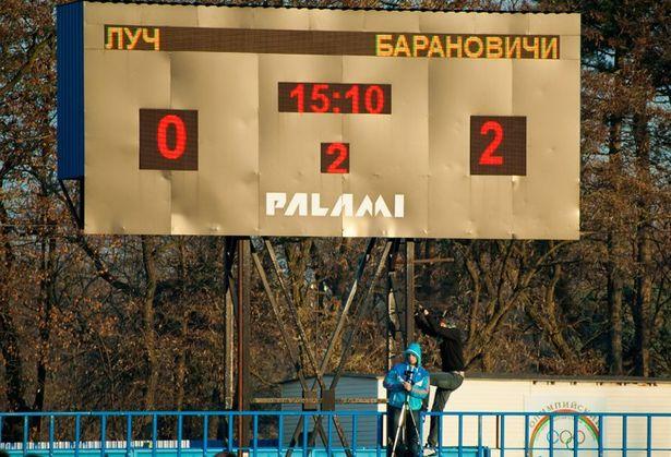 Счет на итоговом табло. Фото: Ульян КУЛЬЧИК.