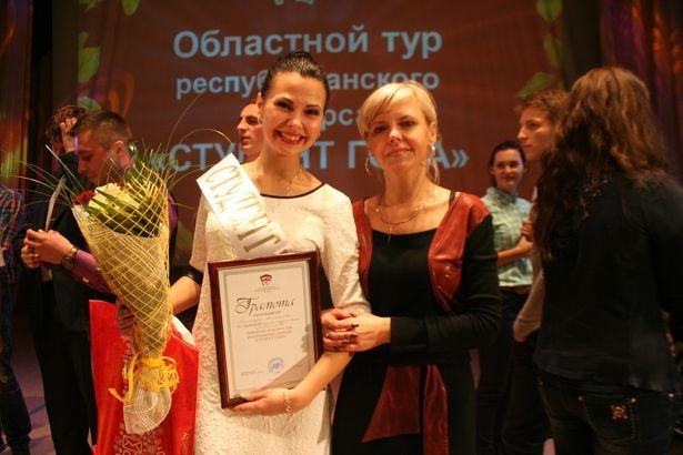 Александра Молоканова с мамой. Фото из социальной сети ВКонтакте