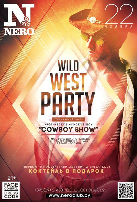 Вечеринка в стиле Дикий запад