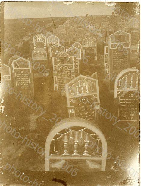 Яўрэйскія могілкі каля Баранавіч
