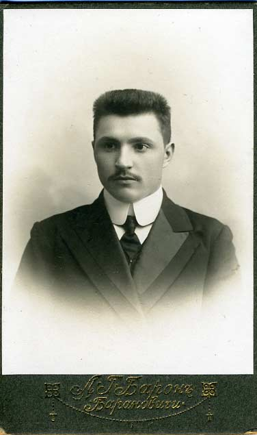 Здымак мужчыны, фотастудыя Барона, 1914 год