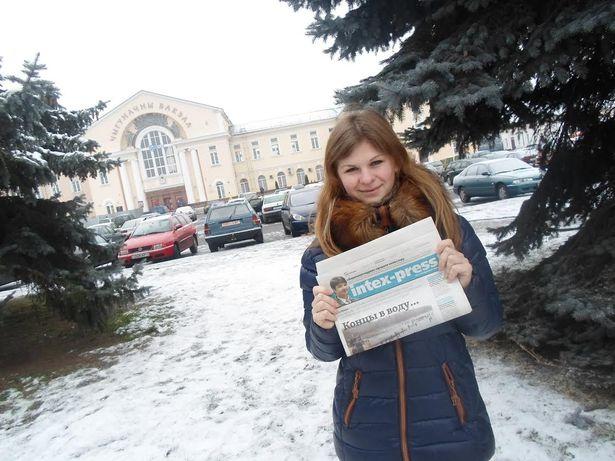 Екатерина Герасименко