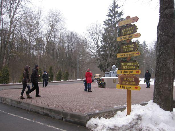 Указатель к резиденции Дедушки Мороза. Фото: Ольга ШИРОКОСТУП