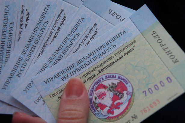 Билеты нужно сохранять до конца экскурсии. Фото: Ольга ШИРОКОСТУП