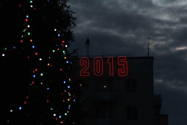 Новогодняя иллюминация. Фото: Александр ТРИПУТЬКО.