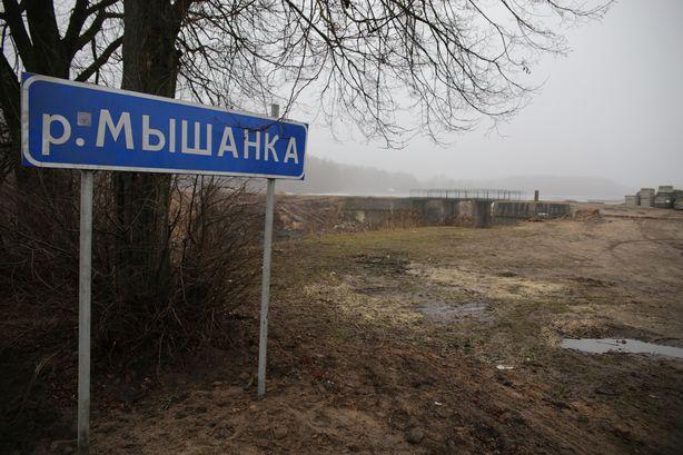 Реконструкция дамбы начата в ноябре.  Фото: Дмитрий МАКАРЕВИЧ