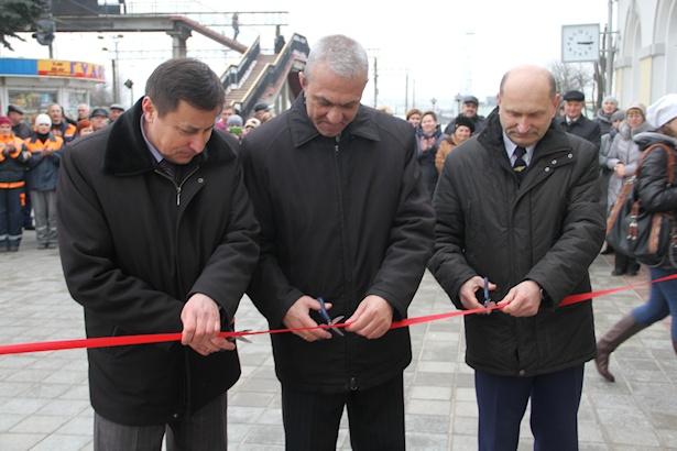 Символическое открытие вокзала. Фото: Александр ТРИПУТЬКО.