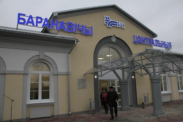 Здание вокзала. Фото: Александр ТРИПУТЬКО.