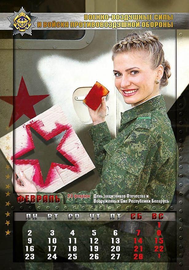 Светлана Ермолик