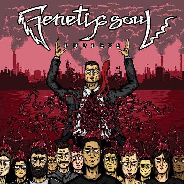 В будущем музыканты Genetic Soul планируют издать альбом и на дисках