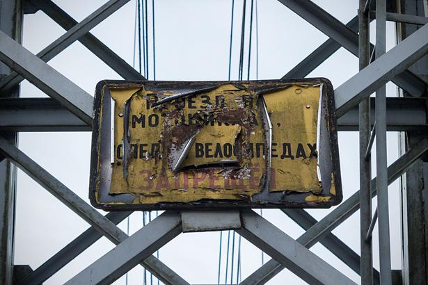Мост предназначен только для пешеходного передвижения. Фото: Юрий ПИВОВАРЧИК