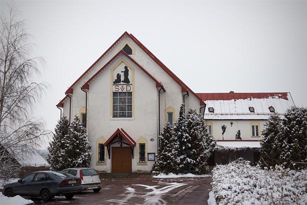 Костел святой Троицы. Фото: Юрий ПИВОВАРЧИК