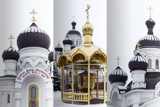 Храм Святых Жен-Мироносиц