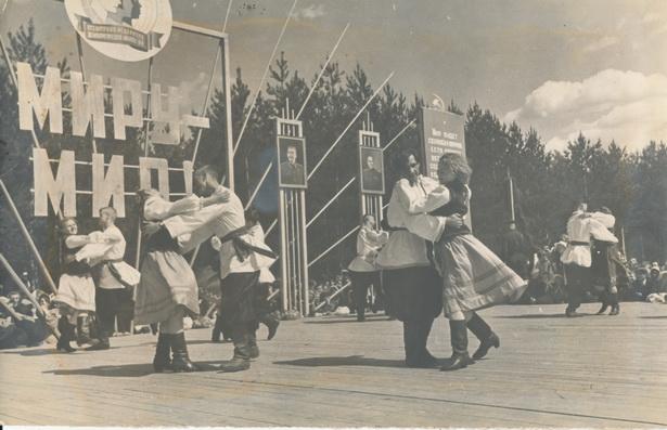 Барановичский фестиваль молодежи в урочище Гута Ивацевичского района, 1955 год. Фото: из фондов Барановичского краеведческого музея