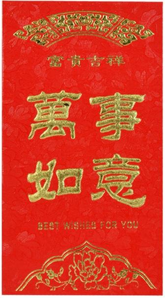 Красный новогодний конверт, приносящий достаток