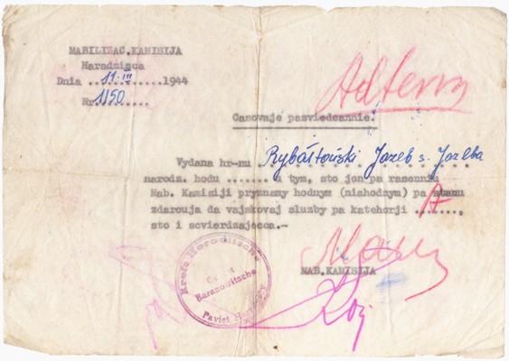 Мабілізацыйная картка ў БКА Юзафа Юзафавіча, 1944 г. Фота: з архіву Ігара МЕЛЬНІКАВА