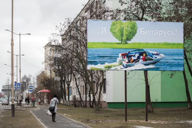 Я ♥ Беларусь! Активный отдых на водоемах нашей синеокой