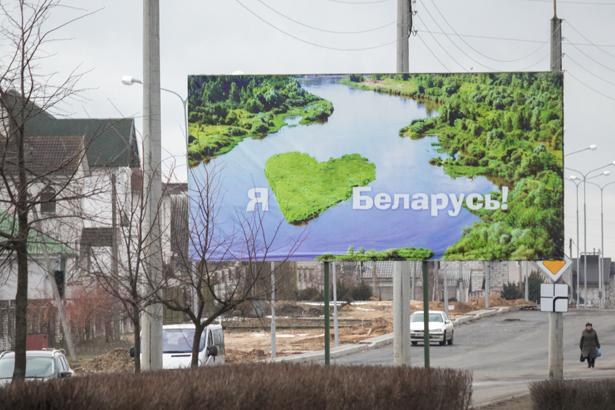 Я ♥ Беларусь! Продолжение водной тематики
