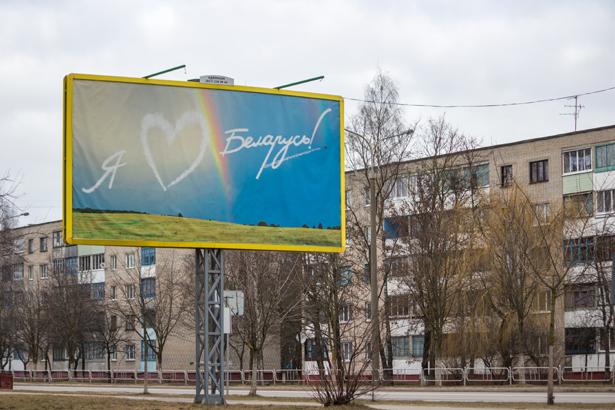 Я ♥ Беларусь! Радуга над бескрайними полями