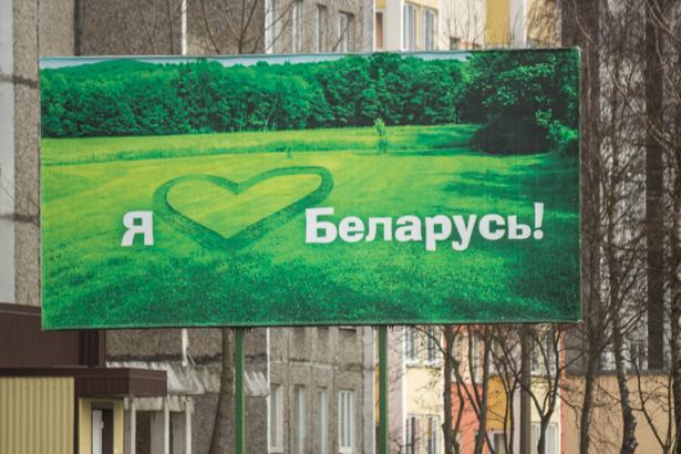 Я ♥ Беларусь! Фигурная стрижка газона