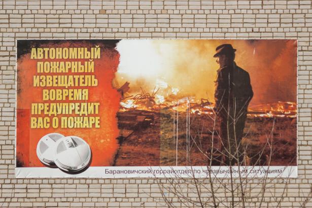 Автономный пожарный извещатель вовремя предупредит вас о пожаре