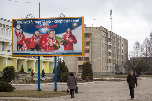 Гордимся белорусскими спортсменами! Мы победили!
