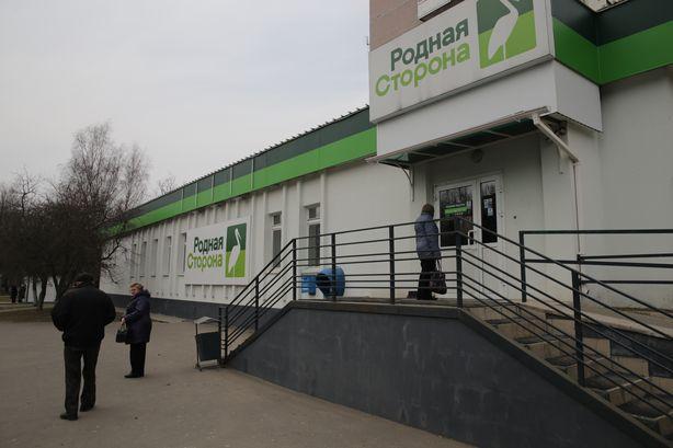 Магазин на ул. 50 лет ВЛКСМ, 10. Фото: Дмитрий МАКАРЕВИЧ.